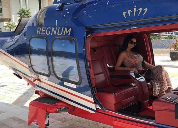 Regnum Helikopter