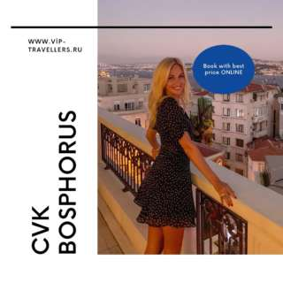 CVK Bark Bosphorus offering special offers for accommodation #cvkparkbosphorus #cvkparkbosphorushotel #cvk #cvkistanbul #istanbul🇹🇷 #istanbulhotels